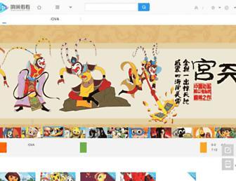 Cd5cf326ae46e61a268b12f70d0db59ad62815eb.jpg?uri=anime.kankan