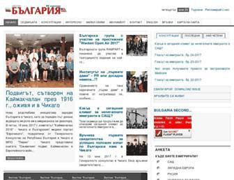 Cd6f3a6506f3524f16bdab22bd53fa2044f73281.jpg?uri=bulgaria-weekly
