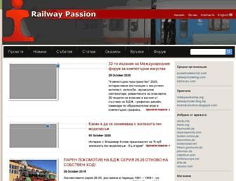 Cd75db3e04b2534652d166bffd17e4bd2c84478c.jpg?uri=railwaypassion