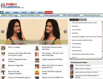 Thumbshot of Andhraheadlines.com