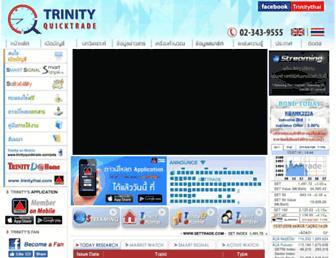 trinityquicktrade.com screenshot