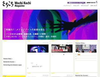 wochikochi.jp screenshot