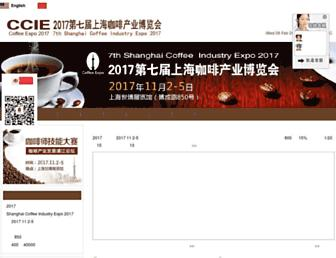 Main page screenshot of coffeefair.net