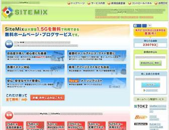 Cdc8c097fbe34da758116b08382712b82a0c930e.jpg?uri=sitemix