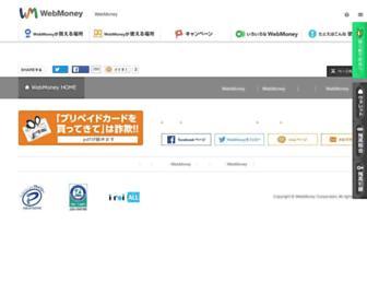Cddc4ce84822d0aec0a15072b5c06b5c0d792323.jpg?uri=webmoney