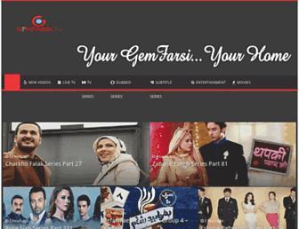 gemtv24.com screenshot