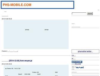 Ce0620a913889e677a40b2b2bad259af48a27cc9.jpg?uri=phs-mobile