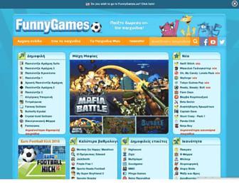 Thumbshot of Funnygames.gr