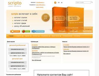 Ce10950b0d6b99845330429a849d5a38fbd52f15.jpg?uri=scripto