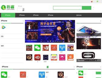 os-ios.liqucn.com screenshot