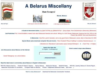 Ce3f5b4d9d2ceec258ed088c2c8fd894128a6555.jpg?uri=belarus-misc