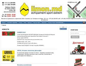 Ce408841133ff3215502ad1e139d60d266238477.jpg?uri=limon