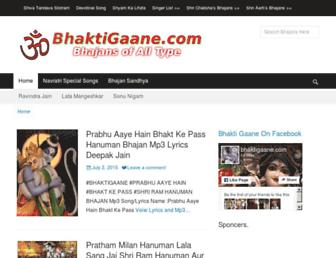 bhaktigaane.com screenshot