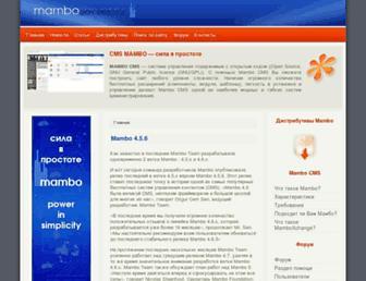 Ce540e2ebc620d4ffd2f0291cbace639c8eb9a2c.jpg?uri=mamboserver