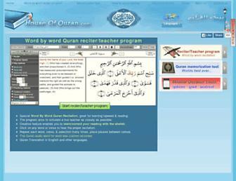 houseofquran.com screenshot