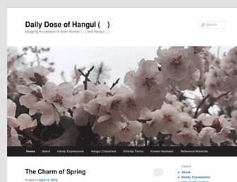 hanguladay.com screenshot