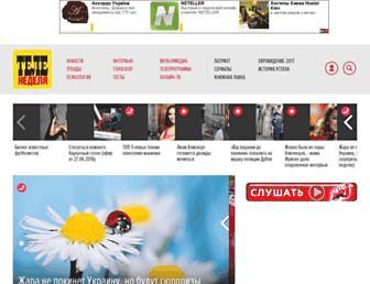 tv.ua screenshot