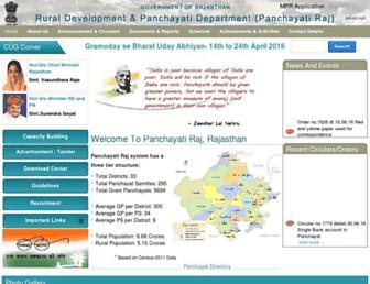 rajpanchayat.rajasthan.gov.in screenshot