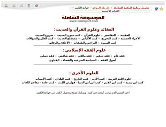 Ce7d19494d40e40eab3af9661a2669fe446aa444.jpg?uri=islamport