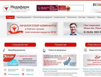 Thumbshot of Medafarm.ru