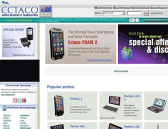 australia.ectaco.com screenshot