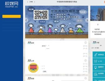 Thumbshot of Chinaumu.org