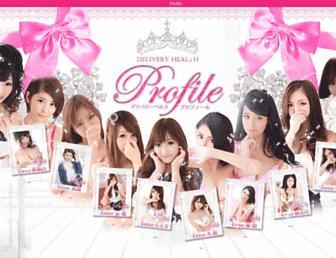 Main page screenshot of pro-file.jp