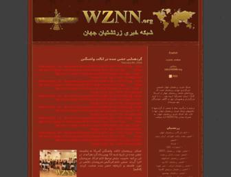 Main page screenshot of wznn.org