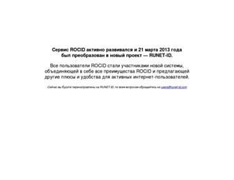 Ceb2ccab73429ad0c1e25164e5c80380be2ce313.jpg?uri=rocid