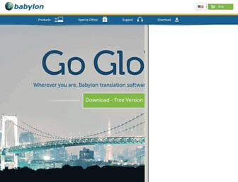 babylon-software.com screenshot