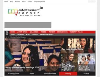 Thumbshot of Entertainmentcorner.in