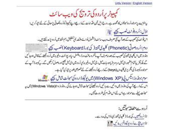 Thumbshot of Urdu.ca