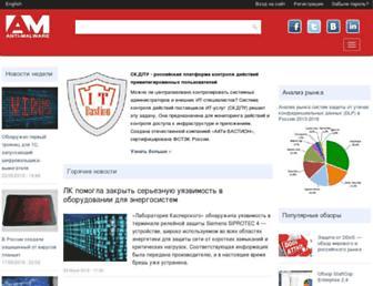 Main page screenshot of anti-malware.ru