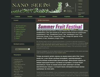 Cf14ea4f174621e3047da4d506a8ccfbc700ab63.jpg?uri=nano-seeds