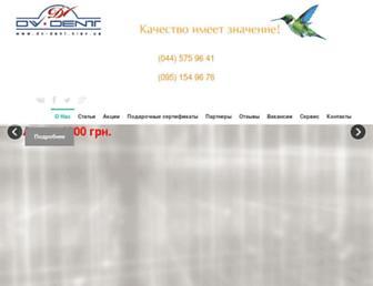 Cf302e429603d20c3bd7cdc7645948525d4620cc.jpg?uri=dv-dent.kiev