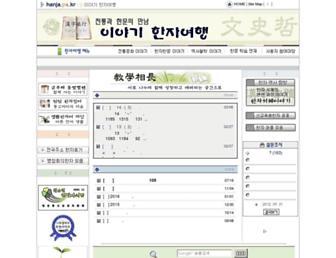 Cf4711eb566aae9f401a8f2402985f4fe283ccd6.jpg?uri=hanja.pe
