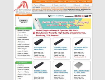 Cf477b86f6a7e2dcd5396d436630320d7bf99188.jpg?uri=any-batteries.co