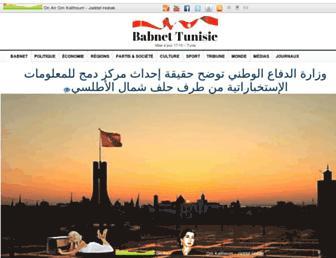 Main page screenshot of babnet.net