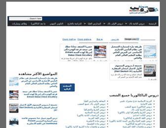 cours4.com screenshot