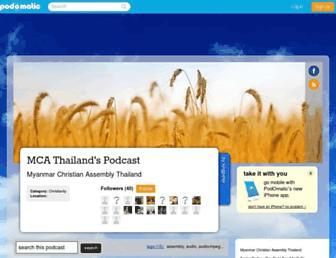 mcathailand.podomatic.com screenshot