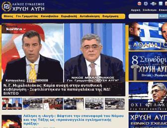 Thumbshot of Xryshaygh.com