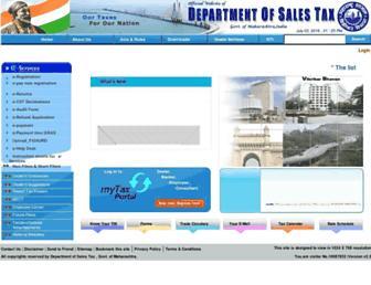 Thumbshot of Mahavat.gov.in