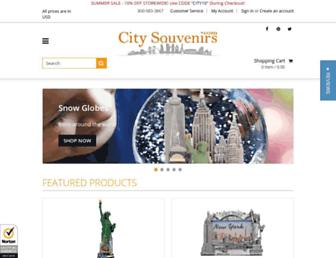citysouvenirs.com screenshot