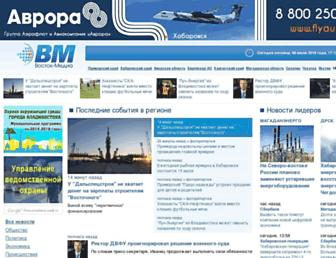 Thumbshot of Vostokmedia.com