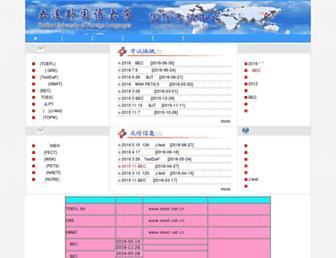 Cf86d5fe18e65922a4cb73e8d5f623539feec0c9.jpg?uri=exam.dlufl.edu