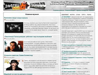 altstav.ru screenshot