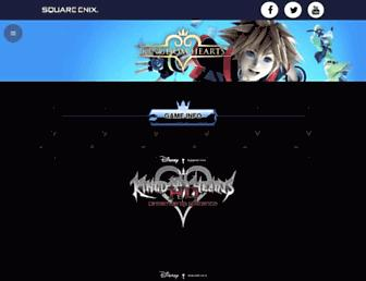 kingdomhearts.com screenshot