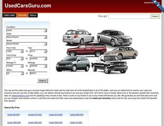 usedcarsguru.com screenshot