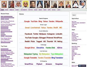 nelsonmcbs.wordpress.com screenshot