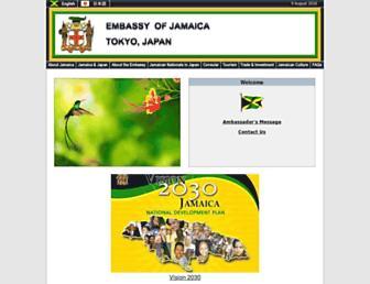 Cfb2438048469b8f6894724b144d10b96532cd3b.jpg?uri=jamaicaemb